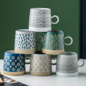 Retro Coffee Cup Ceramic Japanese Garden Tea Water Embossed Stoare Mug Couple Gift Mugs