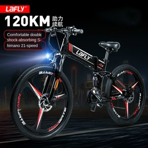 LAFLY X-3 1000W National Standard Electric Bicycle Folding 48V Iithium Assisted Mountain Bike Cross-Country 26inch Aldult Ebike