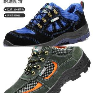 Casual Ayakkabılar Jiefu İşçi Koruma Ayakkabı: Anti Smashing, Piercing, Kayma, Yağ Dayanıklı, Süet, Deri, Nefes, Çelik Kafa Güvenliği KH59 87DH