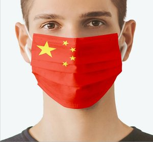 Brand Designer 3 Layer Adult Cartoon Football Basketball Print Disposable Face Masks With Elastic Ear Loop Dustproof Prevention Influenza Face Mouth Mask