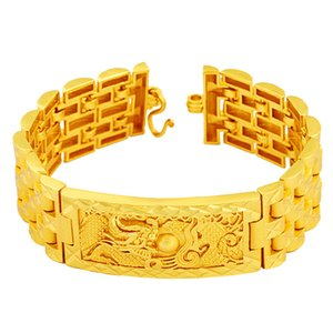 Alluvial Gold Dragon Bracelet Brass Gold Plated Domineering Dragon Head Imitation Gold Watch Chain Vietnam Placer Alluvial Boss Br