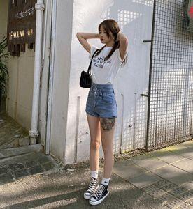 2021 summer hong kong high-waist wind show thin super ny shorts sexy hip-bag all-match brim pants for woman