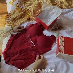set CK limited edition shipping set lace stitching underwear women's traceless rimless bra