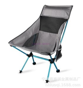 5pcs Portable Gray Moon Chair Fishing Camping Chairs Folding Extended Hiking Seat Light Outdoor Home Furniture Accessories
