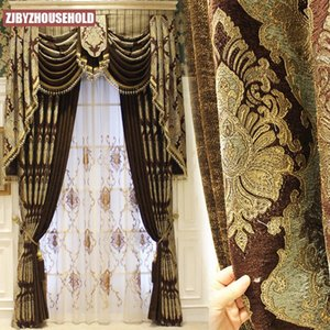 Curtain & Drapes Curtains For Living Dining Room High-grade Contracted Europe Type Shade Valance Custom Wave Golden Curatins