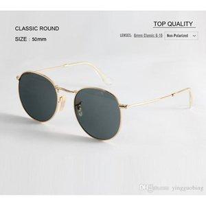 금속 라운드 UV 보호 코팅 선글라스 유리 렌즈 50 밀리미터
