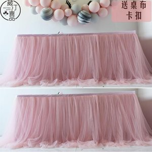 Wedding Party Tutu Tulle Table Skirt Tableware Cloth Baby Shower Home Decor Chair Dress Birthday With Clip Other Event & Supplies
