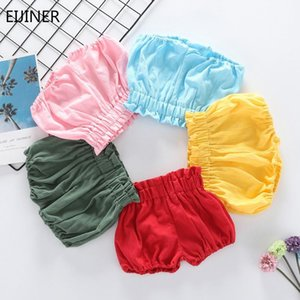 Summer Kids Girls Shorts Solid Color Baby Girl Pant Cotton Bread Pp Pants Fashion Born Bloomers 0-24Months