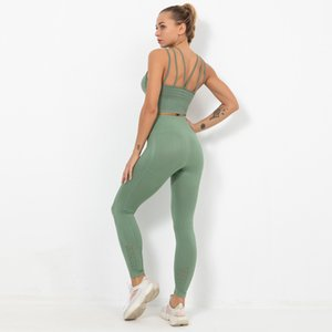 Dance Designer Summer Outfits Align Yoga Running Gymwear Pant Outdoor Leggings Bra Sports Yogaworld Wear Suits Fitness Set 2pcs Womans Nvsr