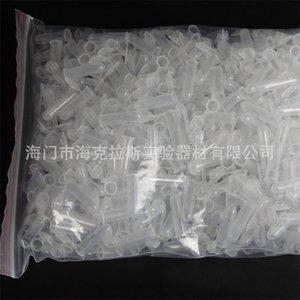 الجملة - 100pcs التخرج 2ML أنبوب الطرد المركزي 2ML حجم زجاجات البلاستيك مع كاب حاوية شفافة يمكن التشريع قوارير 645 S2