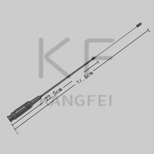 KF High Gain walkie-talkie Antenna TK208 C150 C450 TH28A tie rod BNC MOUTH TELESCOPIC ANTENNA, soft