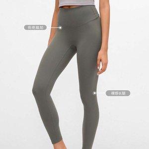 Leggings  leggings yoga calça curto feminina estiramento esportes esportes shorts senhoras casual adulto sportswear meninas exercício fitness wear