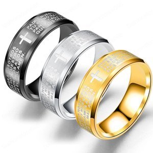 Black Gold Silver Colour Titanium Steel English Letter Prayer Ring Serenity Men's Bible Cross Rings For Women Jesus Jewelry