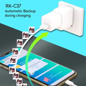 RKC37 Automatic backup smart charger for iphone ipad IOS