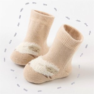 Pairs Baby Organic Cotton Autumn And Winter Cute Cartoon Socks Boy Girl Clothes Floor Thickened Children's Clothing