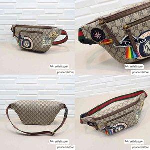 Belt Women Genuine Handbag Real Leather Men Backpack Message Bag 529712 23.11.4.7.6c