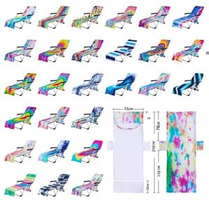 Tie Dye Beach Chair Cover with Side Pocket Colorful Chaise Lounge Towel Covers for Sun Lounger Pool Sunbathing Garden SEA SHIPPING NHC7572