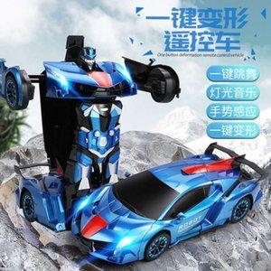 Gestion de voiture électrique / RC Sensing King Kong Robot Robot Télécommande RC Boy Electric Racing Jouet pour enfants
