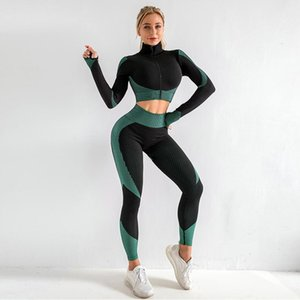 The United States Seamless Yoga Suit To Lift Buttocks Abdomen Autumn Winter Fast Dry Sweat Sports High Waist Elastic Fitness pants