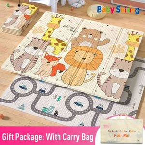 Baby Shining Play Mat XPE Puzzle Children's Thickened Tapete Infantil Room Crawling Pad Folding Kids Carpet 210915