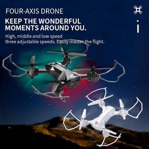 RC Drone Четыре оси Дрон HD Регулируемая камера Пульт дистанционного управления Самолет Четырехкоптерные игрушки без головы Безголовый режим Летающий вертолет мальчики подарок 06