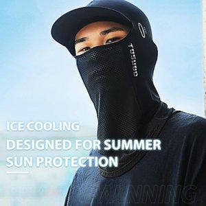 Cycling Caps & Masks 1PC Ice Silk Sunscreen Headgear Summer Motorcycle Helmet Lined Hood Equipment Bike Head Cover Tactical Cap Fishing