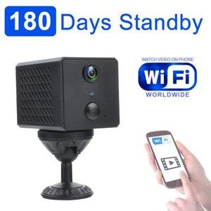 أيام الوقت الانتظار بو فخ كاميرا wifi مع استشعار البير، والرؤية الليلية. يمكن مشاهدة الفيديو في تطبيق الهاتف في أي مكان التلسكوبات العالمية