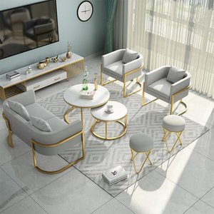 Nordic simple modern Living Room Furniture iron cloth tea table combination home office business reception sofa chair