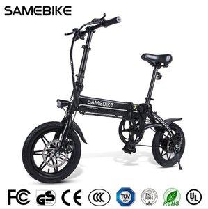 EU Warehouse Stock! Samebike YINYU14 Bike 14 Inch 10AH Standard 2 Ebike 36V 250W High Speed Folding Electric Bicycle Aluminum Alloy E-Bike