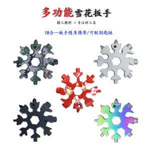 Portable 18 in One Multifunctional Hexagonal Octagonal Screwdriver Outdoor Universal Snowflake Wrench BJQB813