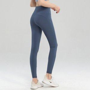 Lulu new naked high waist hip lifting fitness pants women's tight elastic running fast dry sports Yoga PantsMUIM