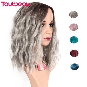 Short wave Bob Grey Wip Natural curling Her synthetic wig Wip for Women Cosplay Daily Party Wip Easy to Wash
