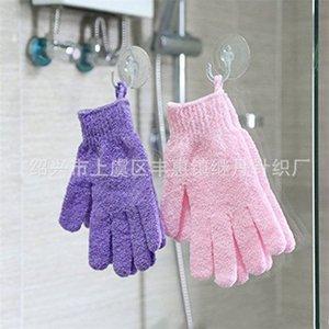Luvas de banho, toalhas de mão, esfoliação de lama de esfoliação, fricção traseira, massagem de spa dupla massagem, embalagens independentes um 318 s2