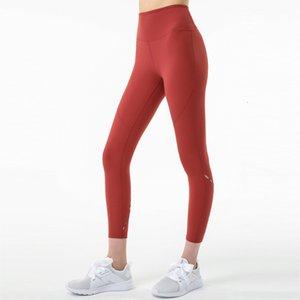 LULU Estate Leggings da donna Sport Sport Nude Lemon Yoga Pants