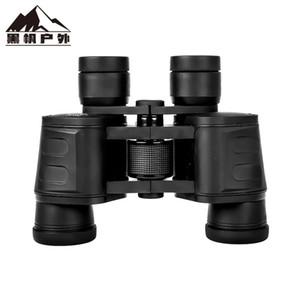 8 * 40 Telescope High Power Outdoor Concert Equipment Children's Binoculars Definition 7LQZ719