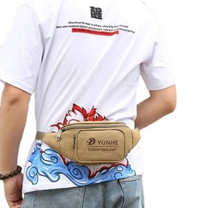 Men's Canvas Waist Bag Fashionable Casual Crossbody Bag Multifunction Casual Mobile Phone Chest1