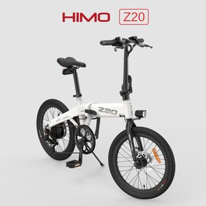 [ЕС в наличии] Himo Z20 Kick Scooter складные электрические мопедные велосипед Z20 Ebike 250W мотор 20 дюймов серый белый 36V 10Ah электрический велосипед