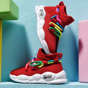 Kids Sock Shoes Caterpillar Sneakers Baby Toddler Trainers Socks racer Children Infant Big Boys And Girls Chaussures Pour Enfants