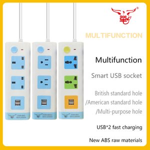 Creative multifunctional USB mobile phone charging power socket wholesale,Support customization