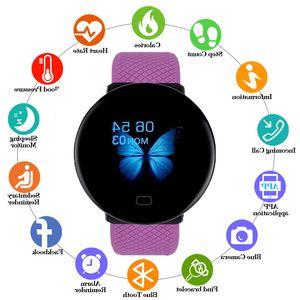 D19 Smart Watch Men Women Smartband Children's Gift Fitness Bracelet Heart Rate Blood Presure Colorful Wristband Smartwatch 2021 21ss