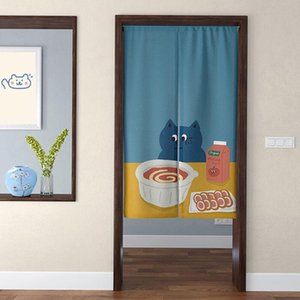 Curtain & Drapes Cartoon Lovely Cloth Bedroom Half Panel Home Decoration Cover Ugly Blackout Kitchen Door