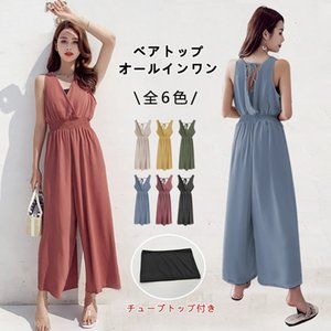 Beach skirt summer women Bali holiday long skirt pants suspender dress gentle wind super fairy one piece wide