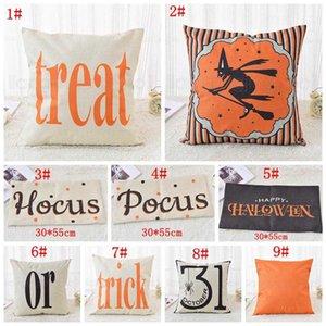 US стоковые постные принадлежности 13Styles Halloween Льняная тыква наволочка наволочка для крепления подушки наволочка