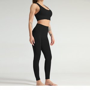 Designer Yoga Sportwear Tracksuits Fitness Bra Leggings two Piece Set Gym wear Clothes Sports Bra long pant Gym Clothing Athletic outdoor