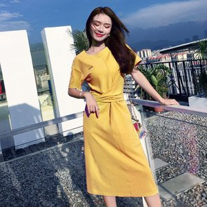 Dresses 2021 New Lower Body Missing T-shirt Skirt Mid Length Yellow Cool Wind Dress Waist Down Minimalist Women's Summer