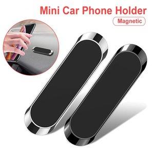 Magnetic Car Phone Holder For Iphone 12 11 Pro Samsung Xiaomi Multifunction Adhesive Bracket Long strip Metal Magnet Navigation Cars Dashboard Brackets
