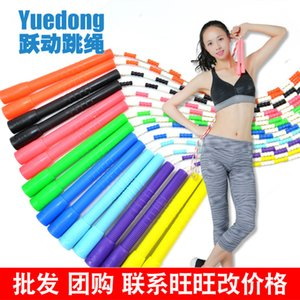 Yuedong Yd-101 Children's Rope Skipping Competition NY9T722