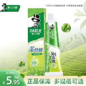 Black tea, Beijian toothpaste, Longjing green tea 140   190g family pack, fresh bad breath, yellow teeth whitening