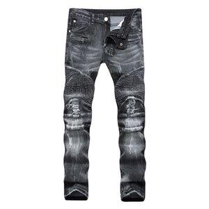 Trade Classic Retro Jeans Men Straight Slim Zipper Decoration Light Fold Skinny Denim Pants Fashion Stretch Hip Hop Jogger