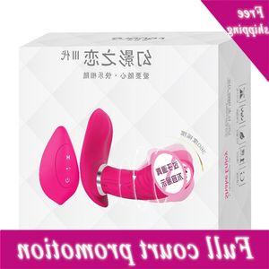 Fanala 여성용 착용 페니스 무선 원격 제어 주파수 변환 3 세대 진동 스윙 자위 성인 제품